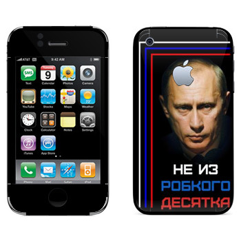 Виниловая наклейка «Путин - Не из робкого десятка» на телефон Apple iPhone 3G