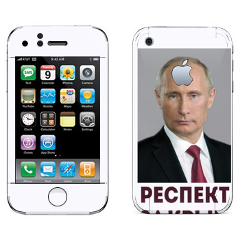 Виниловая наклейка «Путин - Респект за Крым» на телефон Apple iPhone 3G