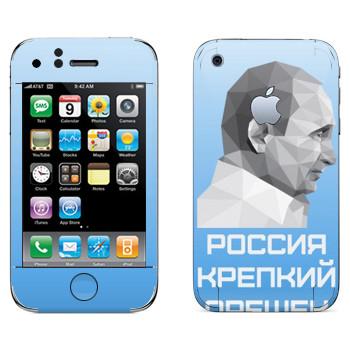 Виниловая наклейка «Путин - Россия - крепкий орешек» на телефон Apple iPhone 3G