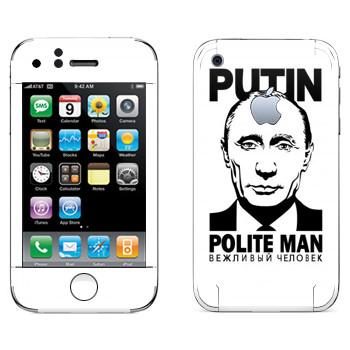 Виниловая наклейка «Путин - Вежливый человек» на телефон Apple iPhone 3G