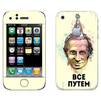 Виниловая наклейка «Путин - Все путем» на телефон Apple iPhone 3G