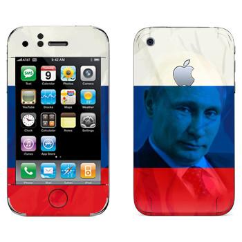 Виниловая наклейка «Путин и триколор» на телефон Apple iPhone 3G