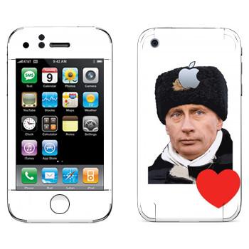 Виниловая наклейка «Путин в зимней шапке ВМФ» на телефон Apple iPhone 3G
