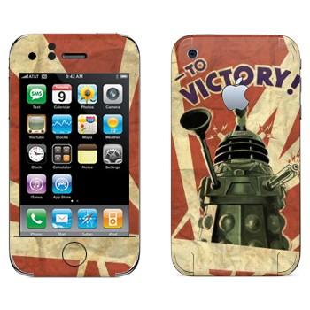 Виниловая наклейка «Далек - Доктор Кто» на телефон Apple iPhone 3GS