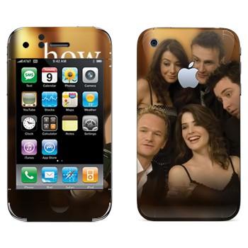 Виниловая наклейка «Персонажи How I Met Your Mother» на телефон Apple iPhone 3GS