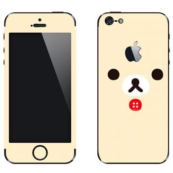 Виниловая наклейка «Kawaii» на телефон Apple iPhone 5