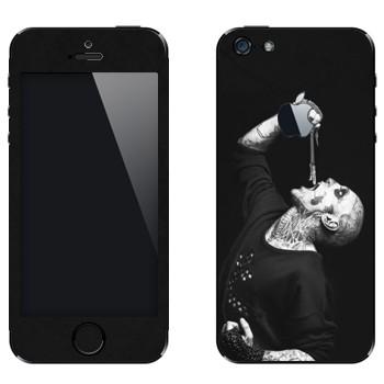Виниловая наклейка «Парень-Зомби» на телефон Apple iPhone 5