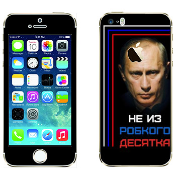 Виниловая наклейка «Путин - Не из робкого десятка» на телефон Apple iPhone 5S