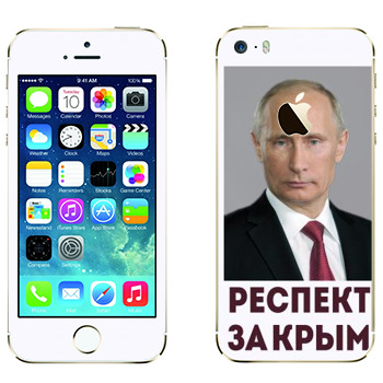 Виниловая наклейка «Путин - Респект за Крым» на телефон Apple iPhone 5S
