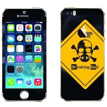 Виниловая наклейка «Danger: Toxic - Во все тяжкие» на телефон Apple iPhone 5S