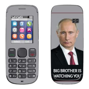 Nokia 100, 101