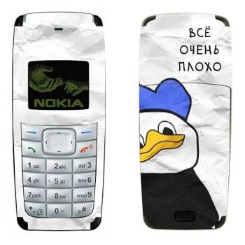 Nokia 1110, 1112