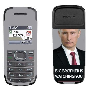 Nokia 1200, 1208