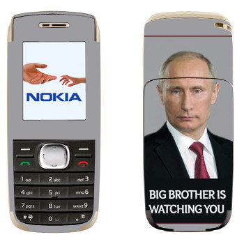 Nokia 1650