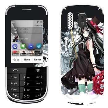 Nokia 202 Asha