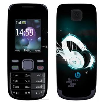Nokia 2690