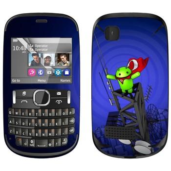 Виниловая наклейка «Android на вышке» на телефон Nokia Asha 200