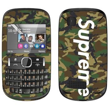 Виниловая наклейка «Supreme камуфляж» на телефон Nokia Asha 200