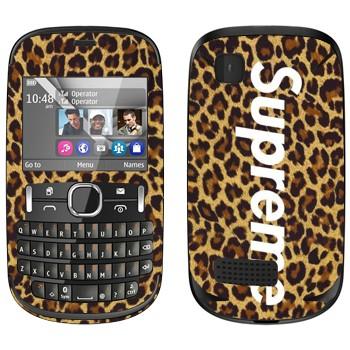 Виниловая наклейка «Supreme леопард» на телефон Nokia Asha 200