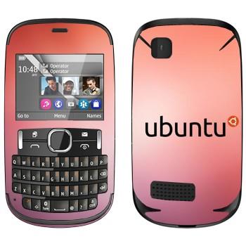 Виниловая наклейка «Ubuntu» на телефон Nokia Asha 200