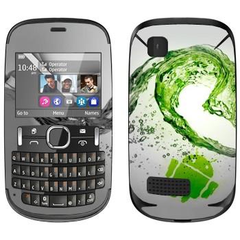 Виниловая наклейка «Андроид зеленая волна» на телефон Nokia Asha 200