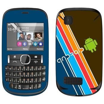 Виниловая наклейка «Андроид» на телефон Nokia Asha 200