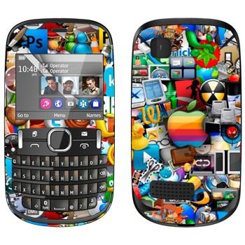 Виниловая наклейка «Apple Macintosh» на телефон Nokia Asha 200