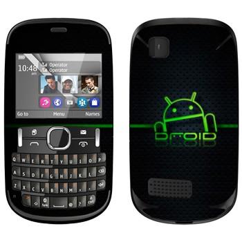 Виниловая наклейка «Дроид Android» на телефон Nokia Asha 200