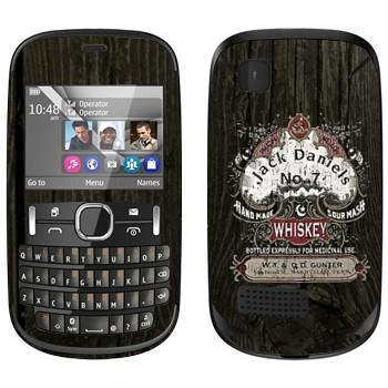 Виниловая наклейка «Эмблема Jack Daniels на дубовой бочке» на телефон Nokia Asha 200