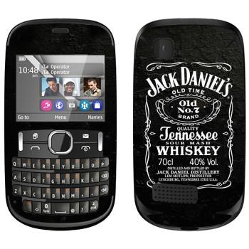 Виниловая наклейка «Jack Daniels» на телефон Nokia Asha 200
