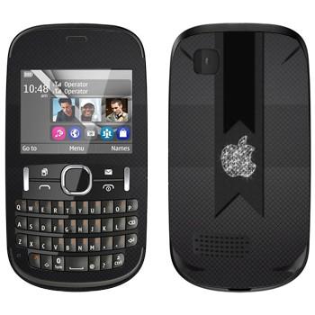 Виниловая наклейка «Логотип Apple алмазный» на телефон Nokia Asha 200