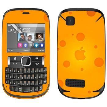 Виниловая наклейка «Логотип Apple сырный» на телефон Nokia Asha 200