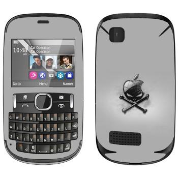Виниловая наклейка «Логотип Apple в виде черепа с костями» на телефон Nokia Asha 200