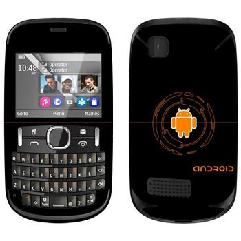 Виниловая наклейка «Оранжевый Android» на телефон Nokia Asha 200