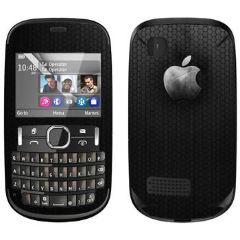 Виниловая наклейка «Стальной логотип Apple» на телефон Nokia Asha 200
