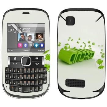 Виниловая наклейка «Зеленая надпись Android» на телефон Nokia Asha 200
