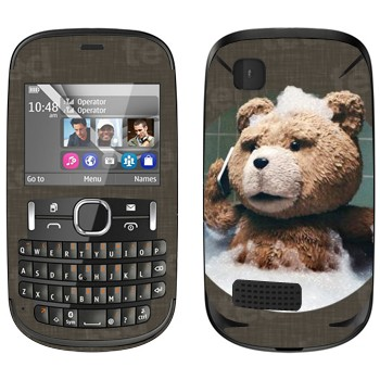 Nokia Asha 200