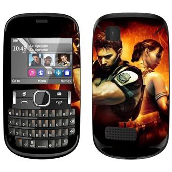 Скачать игры для Nokia , c экраном *px - бесплатно.