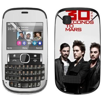 Виниловая наклейка «30 Seconds To Mars» на телефон Nokia Asha 200