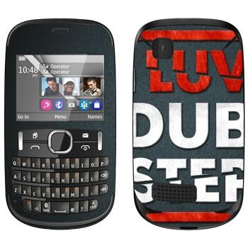 Виниловая наклейка «I love Dubstep» на телефон Nokia Asha 200