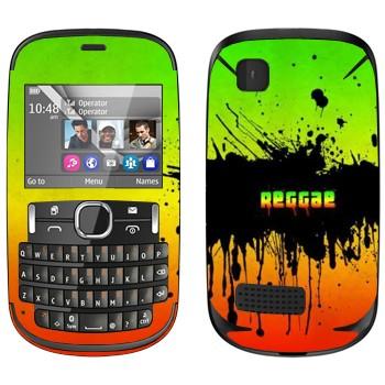 Виниловая наклейка «Reggae» на телефон Nokia Asha 200