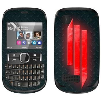 Виниловая наклейка «Skrillex» на телефон Nokia Asha 200