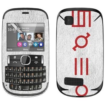 Виниловая наклейка «Thirty Seconds To Mars» на телефон Nokia Asha 200
