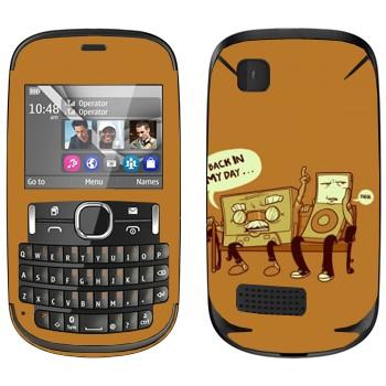 Виниловая наклейка «Аудио-кассета и iPod на скамейке» на телефон Nokia Asha 200