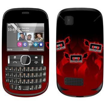 Виниловая наклейка «Аудио-кассеты-дьяволята» на телефон Nokia Asha 200