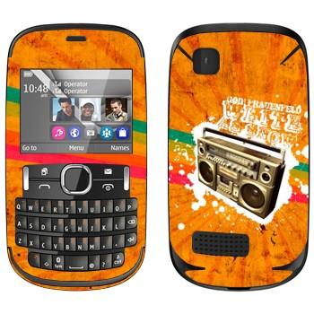 Виниловая наклейка «Бумбокс на оранжевом фоне» на телефон Nokia Asha 200