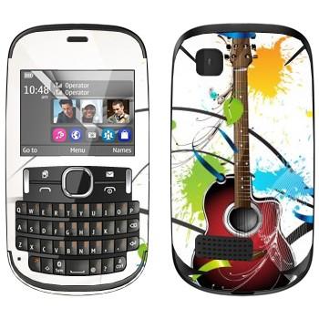 Виниловая наклейка «Гитара и пятна краски» на телефон Nokia Asha 200