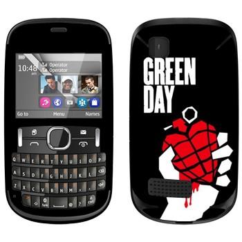 Виниловая наклейка «Группа Green Day» на телефон Nokia Asha 200