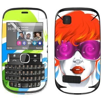 Виниловая наклейка «Красочная девушка» на телефон Nokia Asha 200