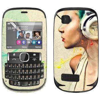 Виниловая наклейка «Музыка в наушниках» на телефон Nokia Asha 200